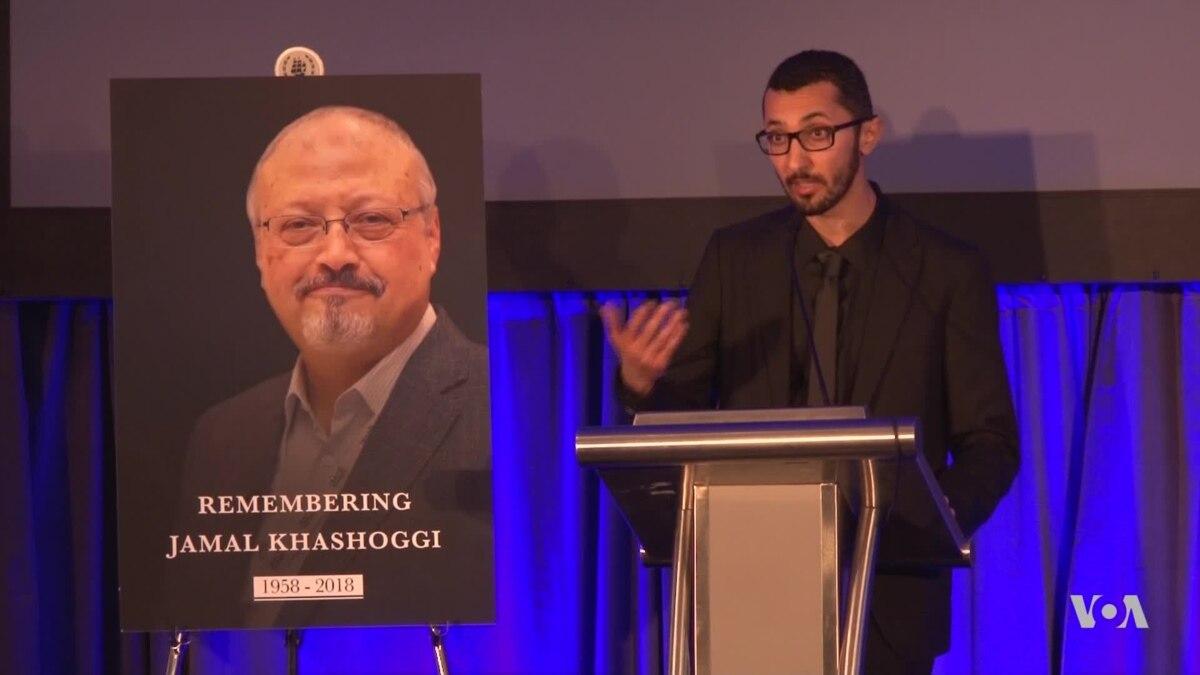 Khashoggi's Fiancée Appeals to Trump to Seek Justice for His Killing