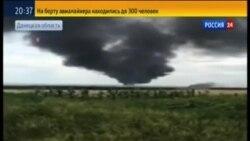 馬航客機在烏克蘭東部被擊落