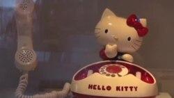 Hello Kitty - 40-cı yubiley