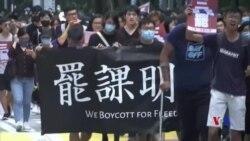 香港中大生對警實彈槍擊示威者憤怒