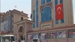 土耳其進入緊急狀態 學校與慈善機構關閉