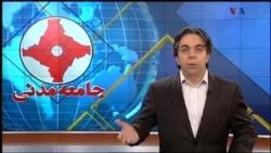 جامعه مدنی ۱۶ آوریل ۲۰۱۶: باطل کردن رای اصفهانی ها