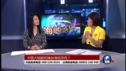 VOA卫视(2014年7月6日 第二小时节目)