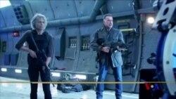 Terminator ႐ုပ္ရွင္ကားသစ္ (သက္တံေရာင္သတင္းလႊာ)