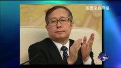 焦点对话:黄兴国落马李鸿忠上位,谁是习的人?