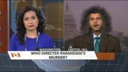امریکی سینیٹ کا خشوگی قتل کی معلومات دینے کا مطالبہ