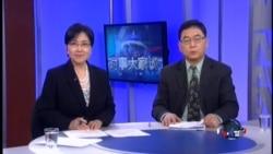 VOA卫视(2015年4月13日 第二小时节目)