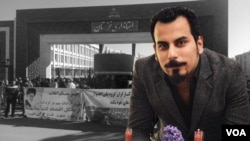 مازیار سیدنژاد، فعال کارگری