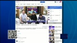 "Yahoo Taiwan livestreamed ""Tibet Day"" discussion with Taiwan Legislator Freddy Lin and president of Taipei Tibetan association"