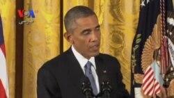 لیست بلند چالشها و آبهای پرامواج سیاسی در واشنگتن در برابر باراک اوباما