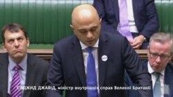 """Британський міністр у парламенті протестує проти Росії, яка """"підриває безпеку"""""""