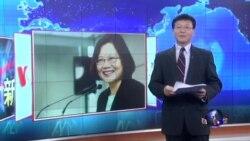 VOA连线:蔡英文谈未来民进党执政的外交政策