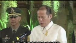 2013-04-16 美國之音視頻新聞: 文萊與菲律賓合作加強地區安全