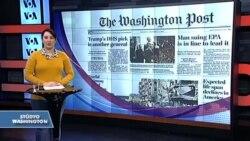 8 Aralık Amerikan Basınından Özetler