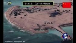 焦点对话:南海填海造岛,北京意图何在?