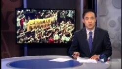 VOA卫视(2014年3月22日 第一小时节目)