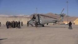 د افغان هوایي ځواک د نوېو هلیکوپترو او الوتکو رپوټ