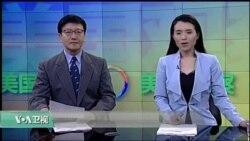 VOA卫视(2016年11月10日 美国观察)