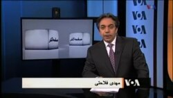 صفحه آخر، ۵ ژوئن ۲۰۱۵: مقبره خمینی، گرانترین مقبره در جهان