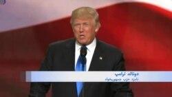 کنوانسیون جمهوریخواهان با وجود اعتراض ها تصمیم به بررسی نامزدی ترامپ گرفت