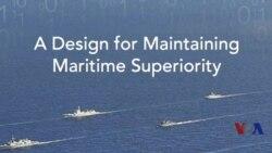 美海军将重审太平洋舰队指挥系统