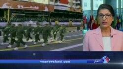 جزئیاتی از تکرار نام ایران در صدر فهرست کشورهای حامی تروریسم در گزارش گیتا آرین