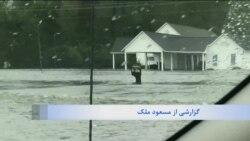 شدت توفان فلورنس کاهش داشت اما سیل و مشکلات ادامه دارد