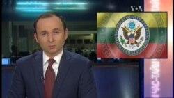 США мають бути лідером у вирішенні конфлікту - голова МЗС Литви. Відео