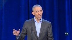 Проект побудови центр-музею Барака Обами у Чикаго. Відео