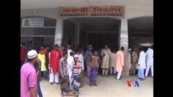 孟加拉再度遭受恐怖襲擊