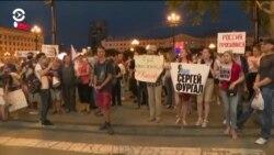 19-й день протестов в Хабаровске