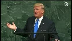 Стилистика «Твиттера» на трибуне ООН