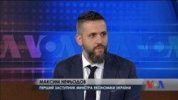 Як залучити масові інвестиції до України? Інтерв'ю з Максимом Нефьодовим. Відео