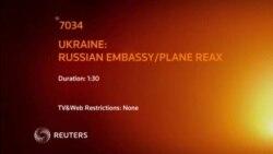UKRAINE RUSSIAN EMBASSY PLANE REAX O