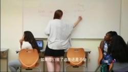 暑期公益:华裔高中生帮助其他族裔学生补数学