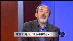 VOA卫视(2015年5月9日 第二小时节目:焦点对话 完整版(重播))