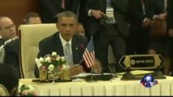 VOA连线:美国东盟峰会 强化海上安全合作