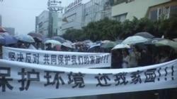 """中國當局稱要""""嚴厲懲罰""""什邡市示威者"""