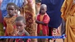 روز جهانی مبارزه با گرسنگی، یادآور میلیونها گرسنه در جهان