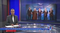 دستاورد توافق رهبران حاشیه خزر چه بود؟ واکنش کاربران و انتقاد از ظریف برای حراج منافع ایران