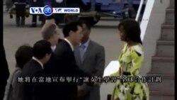 VOA國際60秒(粵語): 2015年3月18日