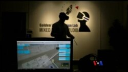 VR နည္းပညာနဲ႔ မိုင္း ရွင္းလင္း