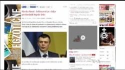 Ko je glavni u Srpskoj listi?