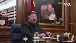北韓稱取消針對南韓的軍事行動計劃
