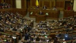 Що експерти в Україні кажуть про запровадження воєнного стану. Відео