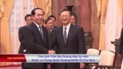 Chủ tịch Trần Đại Quang đi Trung Quốc