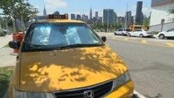 Hotel taxi: nueva oferta para turistas en NY