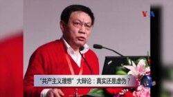 Đảng CS Trung Quốc kỷ luật đại gia Nhậm Chí Cường