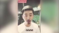 北京律师陈秋实8月20日在香港分享视频