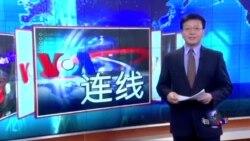 VOA连线:日本国会通过制裁朝鲜的决议;日美澳菲商讨建立海上联合保安机制